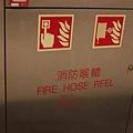 消防用的哦