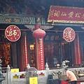 黃大仙的廟