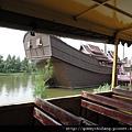 園區中的泰式船