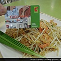 big c內的小吃…還要有卡才能吃飯,所以你還要先買卡…才能買食物