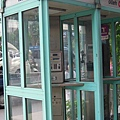 韓國人的電話亭