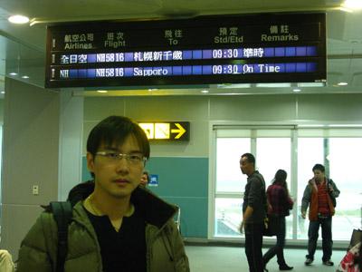 準備出發前往北海道啦~