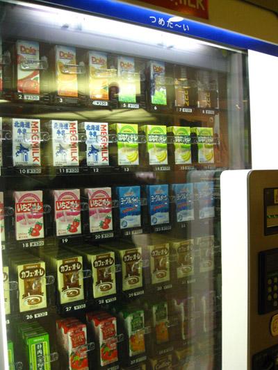 拍這張是為了拍~北海道才有的香蕉牛奶~(聽愛咪姐說蠻好喝的)