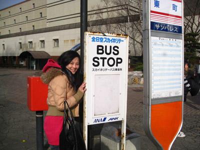 這裡也有巴士站牌呢