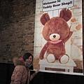 這個是泰迪熊的店哦~~真可愛呀~