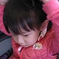 IMG_7349.jpg