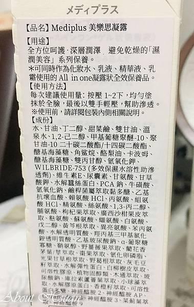 美樂思-2.JPG