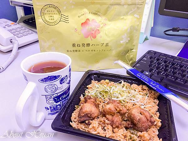 花草茶-2.JPG