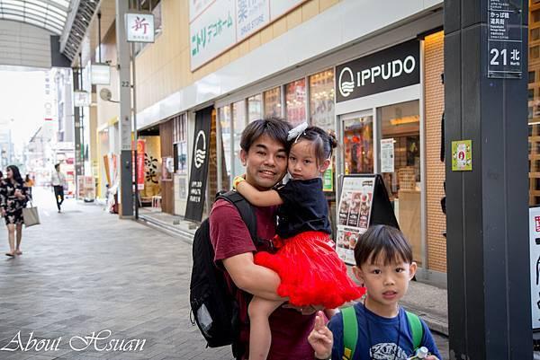 京都著物-36.JPG