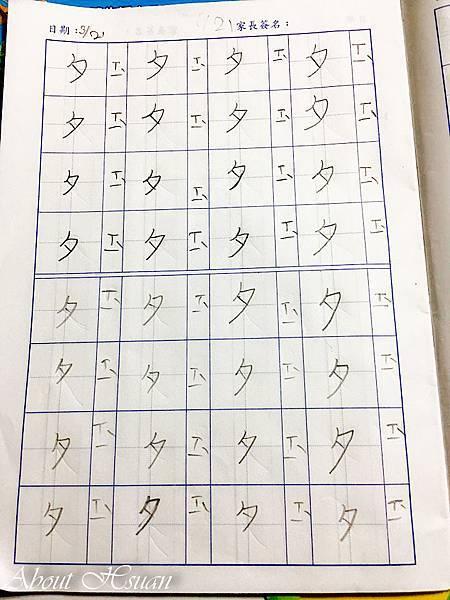 作業.JPG