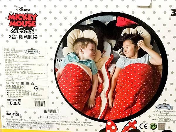 米妮睡袋-3.JPG