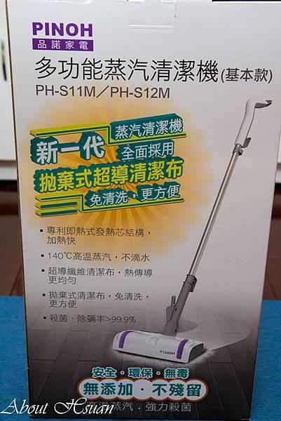 蒸氣清潔-2.JPG