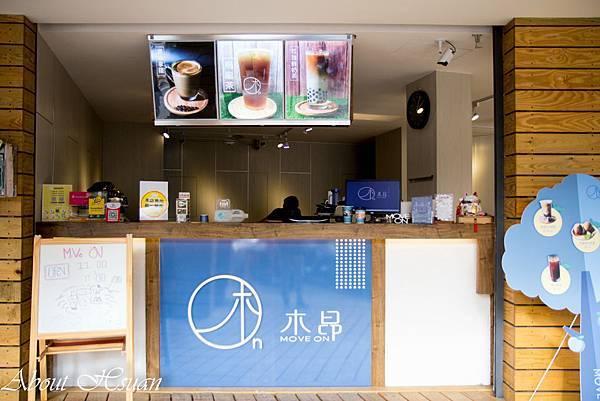 木昂咖啡-6.JPG