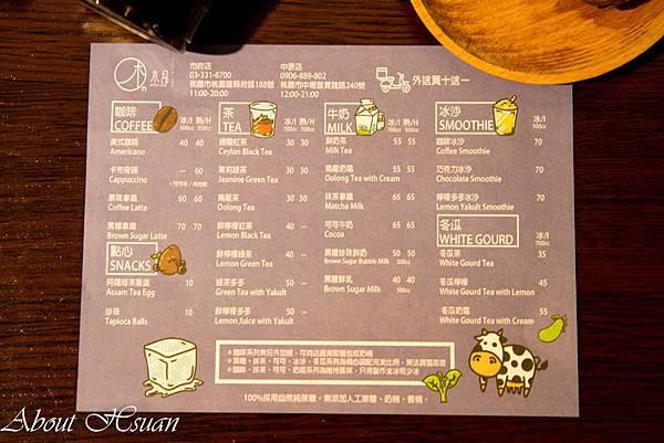 木昂咖啡-13.JPG