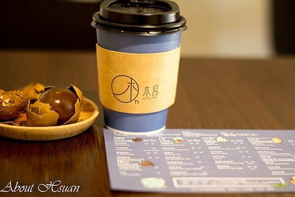 木昂咖啡-22.JPG