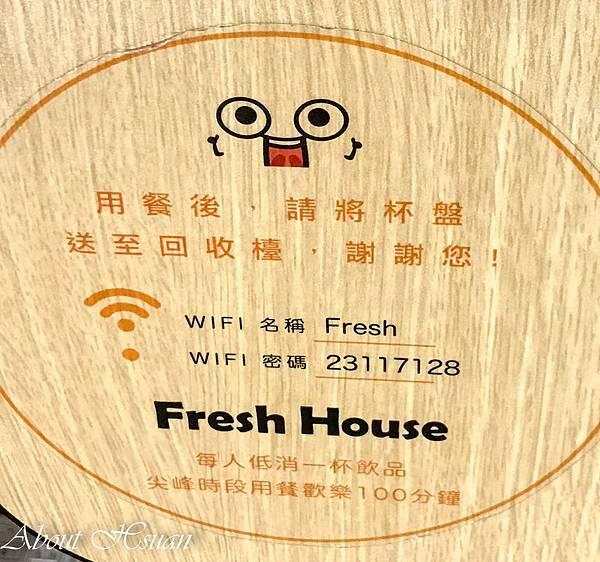 Fresh House-3.JPG