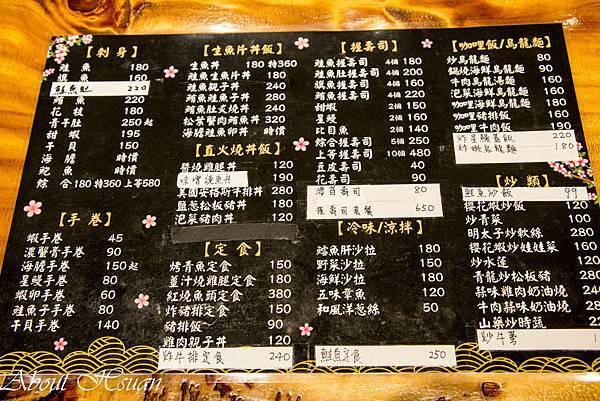 日式無菜單-43.JPG