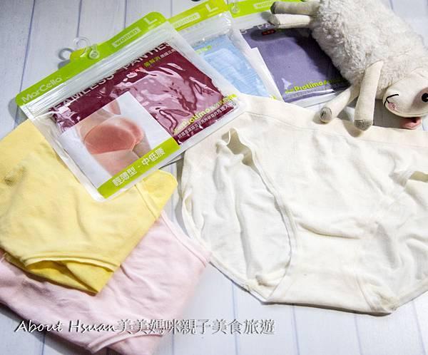 內褲-1.JPG
