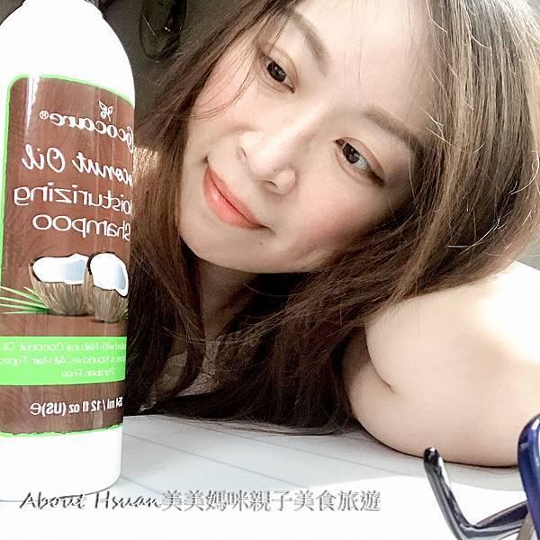 椰子洗髮精-9.JPG