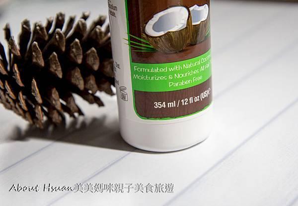 椰子洗髮精-11.JPG