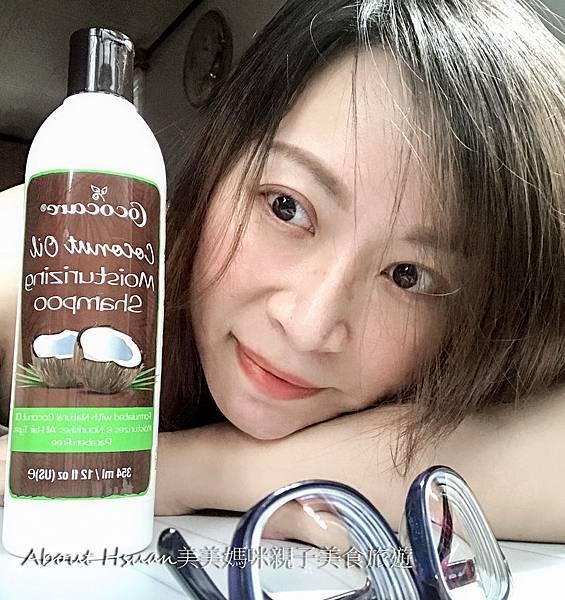 椰子洗髮精-8.JPG