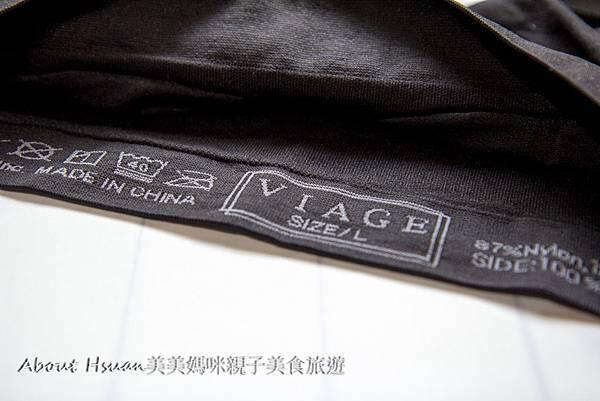 內睡衣-3.JPG