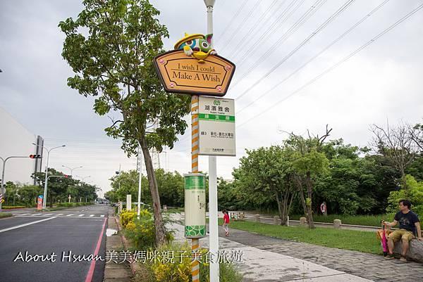幾米公園-25.JPG