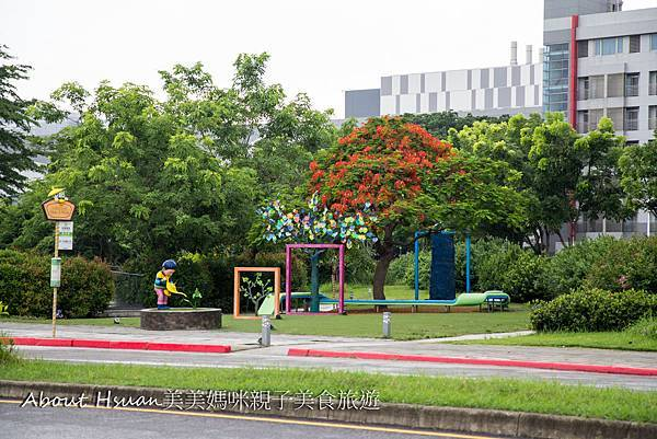 幾米公園-26.JPG