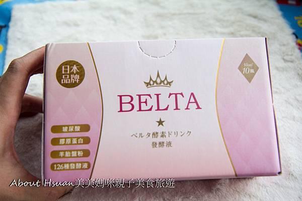 BELTA.JPG