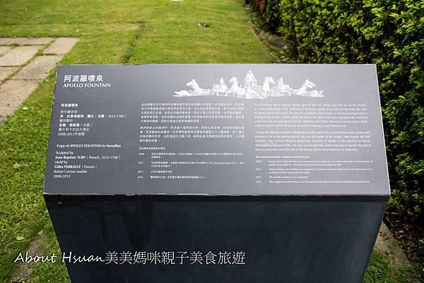 奇美博物館-2.JPG
