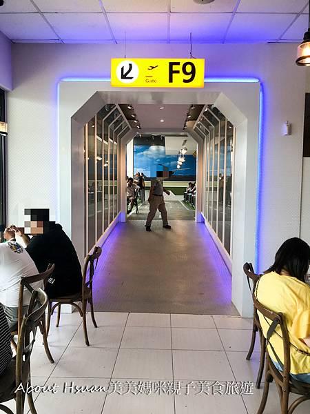 復興航站-22.JPG