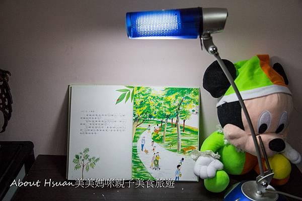 台燈-3.JPG