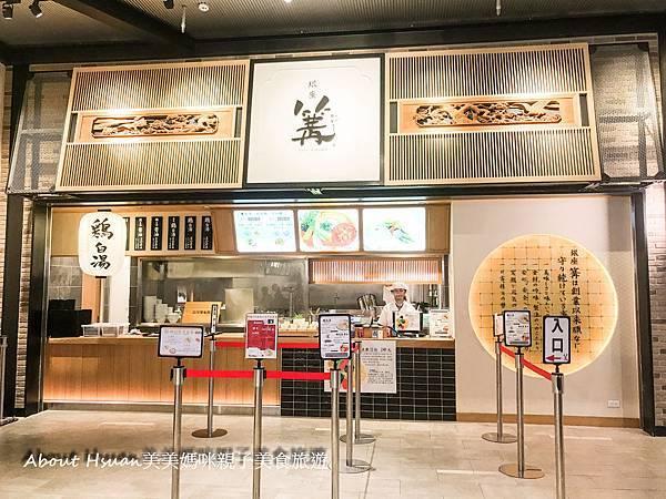 台中三井美食街-19.JPG