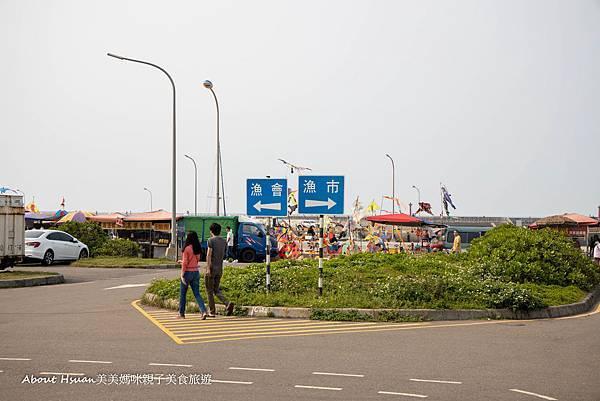 竹圍漁港20200321-14.jpg