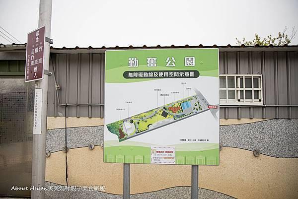 大溪勤奮公園.jpg