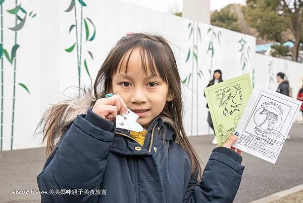 上野動物園-6.jpg