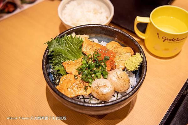 上野阿美恆丁美食-5.jpg