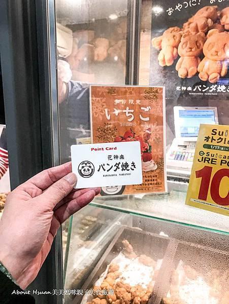 上野阿美恆丁美食-16.jpg
