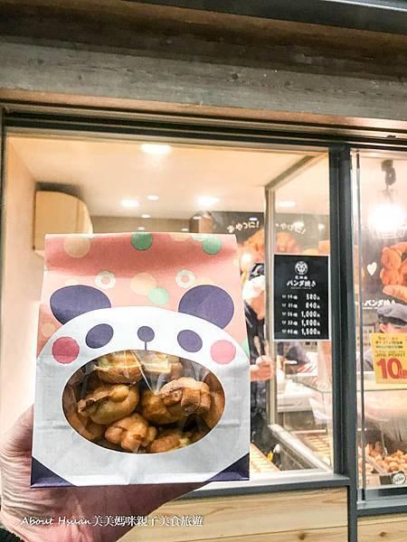上野阿美恆丁美食-17.jpg