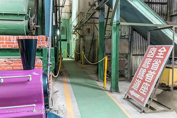 台中月眉糖廠-5.jpg