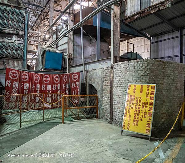 台中月眉糖廠-7.jpg