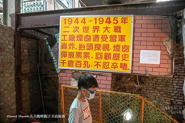 台中月眉糖廠-9.jpg
