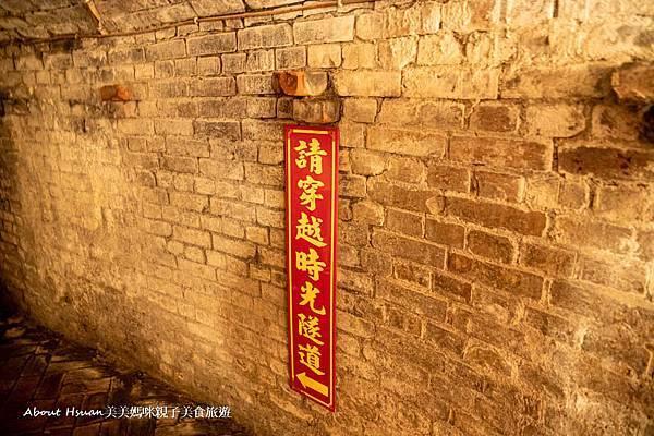 台中月眉糖廠-15.jpg