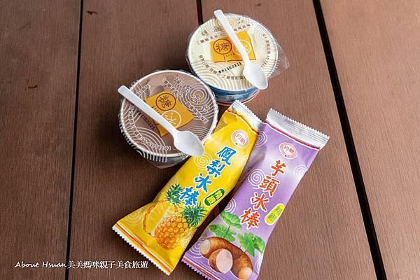 台中月眉糖廠-4.jpg