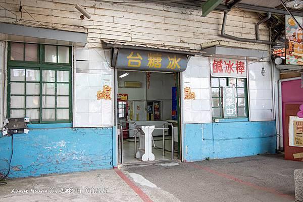 台中月眉糖廠-14.jpg