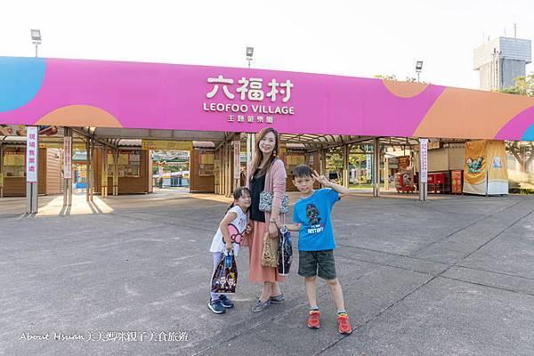 六福村動物區打卡-108.jpg