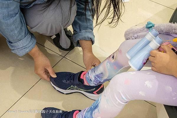桃園好朋友鞋店-4.jpg