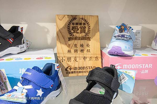 桃園好朋友鞋店-2.jpg