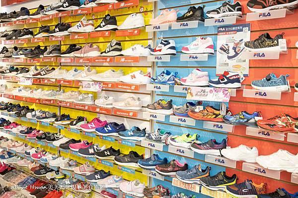 桃園好朋友鞋店-11.jpg