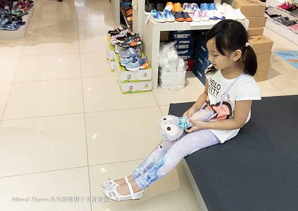 桃園好朋友鞋店-15.jpg